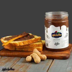 خرید کره بادام زمینی شکلاتی